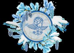 Winter Fairy Tale Logo